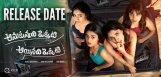 Anukunnadhi-Okkati-Ayyindhi-Okkati-Release-Date