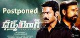 dhanush-dharmayogi-release-postponed-details