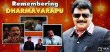 remembering-dharmavarapu-subrahmanyam