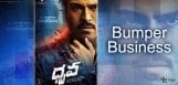 ram-charan-dhruva-pre-release-business-at-ceded