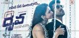 charan-dhruva-release-date-postponed-to-december9