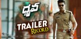 ramcharan-dhruva-theatrical-trailer-record