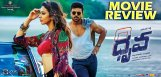 ramcharan-rakul-preet-dhruva-movie-review