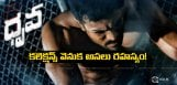 ramcharan-dhruva-movie-collections-