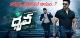 ramcharan-dhruva-collections-details