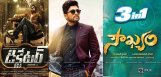 dictator-sarainodu-soukyam-shooting-at-nanakramgud