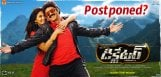 speculations-on-balakrishna-dictator-postpones