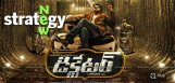 balakrishna-dictator-movie-story-details