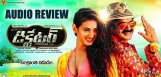 dictator-balakrishna-audio-review