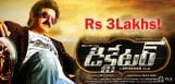 balakrishna-dictator-movie-ticket-cost-at-overseas