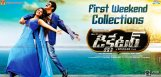 balakrishna-dictator-first-weekend-collections