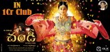 Did-Priyamani-charge-1-Crore-for-Chandi