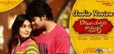 dikkulu-choodaku-ramayya-audio-review