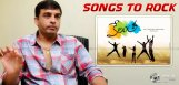dil-raju-kerintha-songs-to-rock