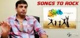 dil-raju-kerintha-songs-to-rock