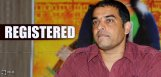 dil-raju-registers-movie-titles-for-mega-heroes