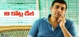 blueskycinemas-rs18cr-deal-with-dilraju