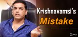 dil-raju-made-same-mistake-like-krishnavamsi