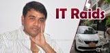 it-raids-on-dil-raju-before-maharshi-release