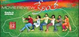 dil-raju-kerintha-movie-review-and-ratings
