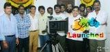 kerintha-telugu-film-by-dil-raju-launched