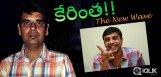 Dil-Raju039-s-039-Kerintha039-with-freshers