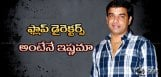 dil-raju-2nd-chance-to-flop-director-vasu-varma
