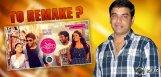 Dil-Raju-to-remake-Raja-Rani