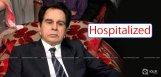 actor-dilip-kumar-hospitalized-at-mumbai