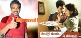 Director-Rajamouli-extols-AMAT-movie