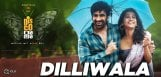 Disco-Rajas-New-Song-Dilli-Wala039-Is-Just-Wow