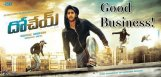 Dohchay-movie-satellite-business-details