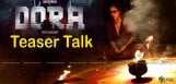 nayanthara-telugu-movie-dora-teaser-talk