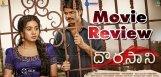 dorasani-movie-review-rating