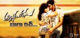 bellamkonda-suresh-spends-on-alluduseenu-publicity