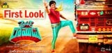 shakalaka-shankar-driver-ramudu-firstlook