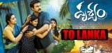 drushyam-movie-in-sinhalese-language