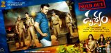 telugu-movie-drushyam-bags-good-satellite-price