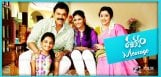 telugu-movie-drushyam-sends-out-a-message-to-boys-