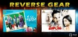 telugu-movie-maaya-to-be-remade-in-malayalam