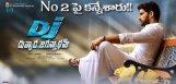 duvvada-jagannadham-pre-release-expectations-