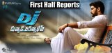 duvvada-jagannadham-review-updates
