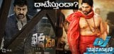 duvvadajagannadham-vs-khaidino150-collections