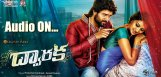 vijaydevarakonda-dwaraka-teaser-release