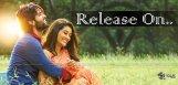 vijaydevarakonda-dwaraka-movie-release-date