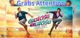 eedo-rakam-aado-rakam-movie-grabs-attention