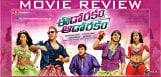 vishnu-eedo-rakam-aado-rakam-movie-review