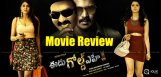 sunil-eedugoldehe-movie-review-ratings
