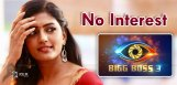 bigg-boss3-eesha-rebba-no-interest