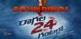 ragala-24-gantallo-rocking-pre-buzz
